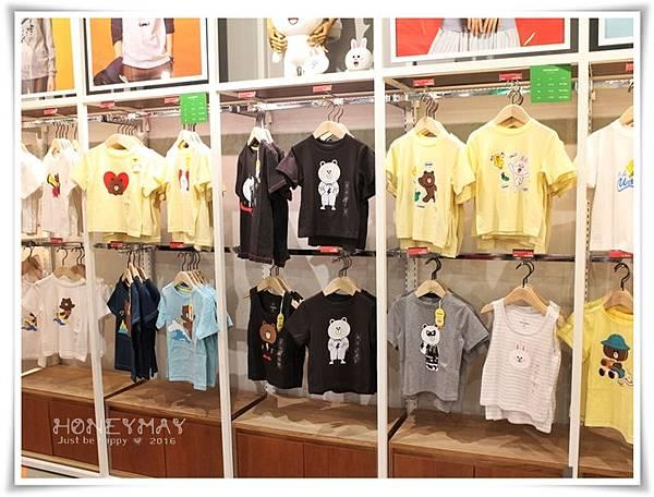 IMG_6577Line store.JPG