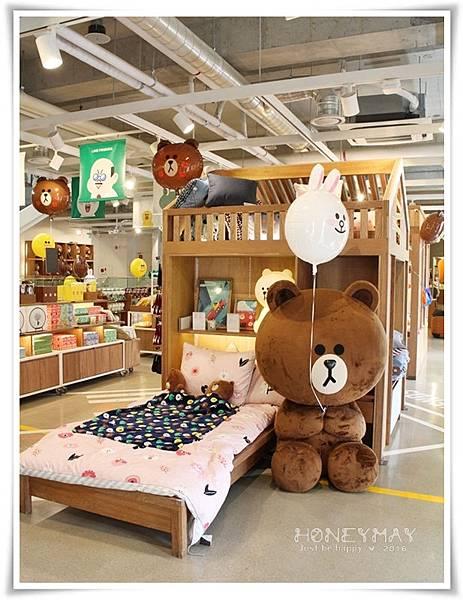 IMG_6587Line store.JPG