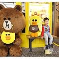 IMG_6597Line store.JPG