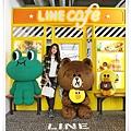 IMG_6603Line store.JPG