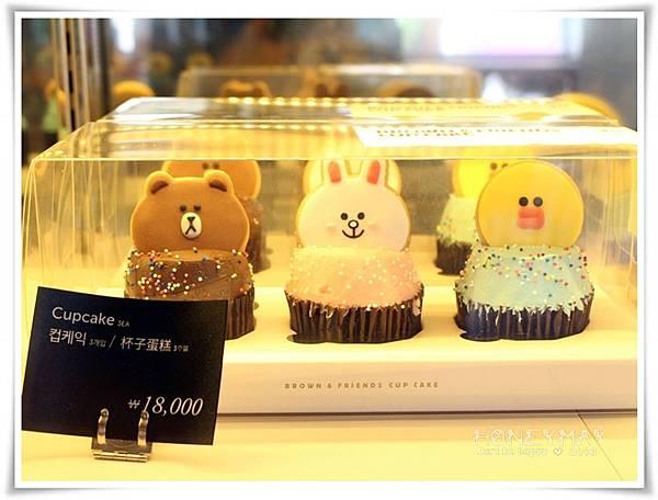 IMG_6629Line store.JPG