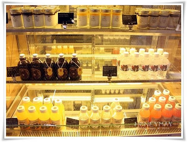 IMG_6630Line store.JPG