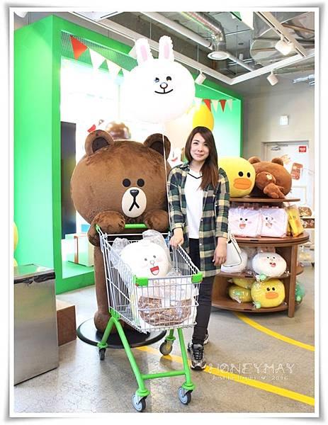 IMG_6676Line store.JPG