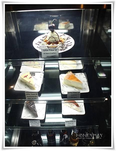 IMG_0522咖啡王子1號店.JPG