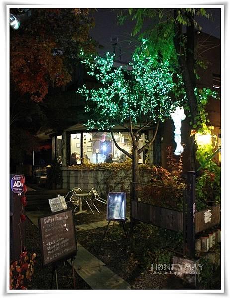 IMG_0555咖啡王子1號店.JPG