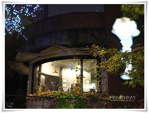 IMG_0561咖啡王子1號店.JPG