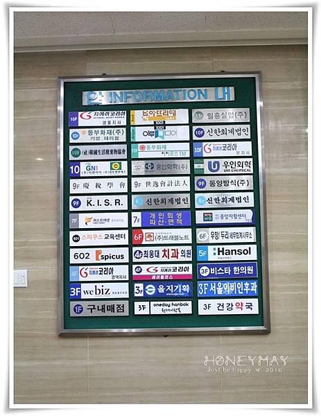 IMG_6946oneday hanbok.JPG