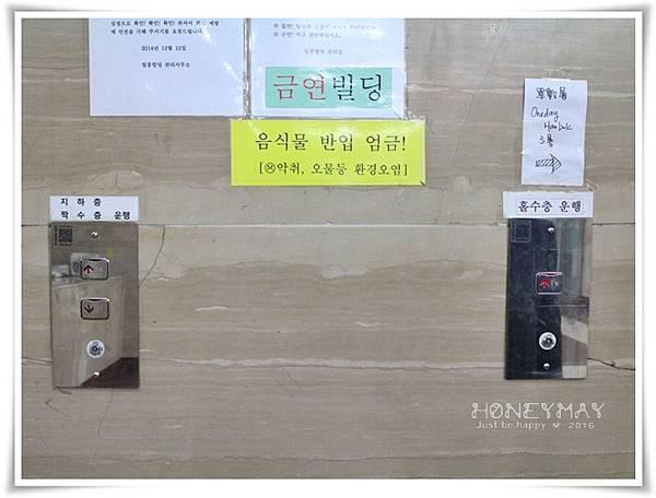 IMG_6947oneday hanbok.JPG