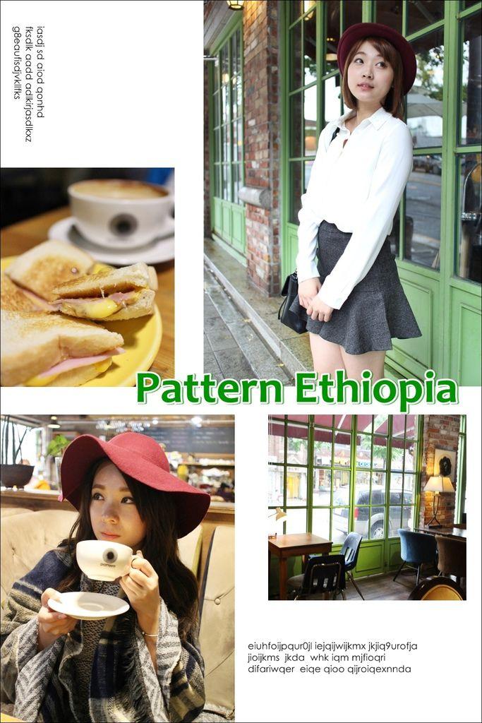 20151001 Pattern Ethiopia.jpg