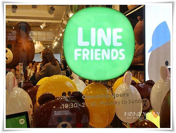 IMG_1340新沙洞line.JPG