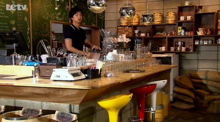 咖啡王子4