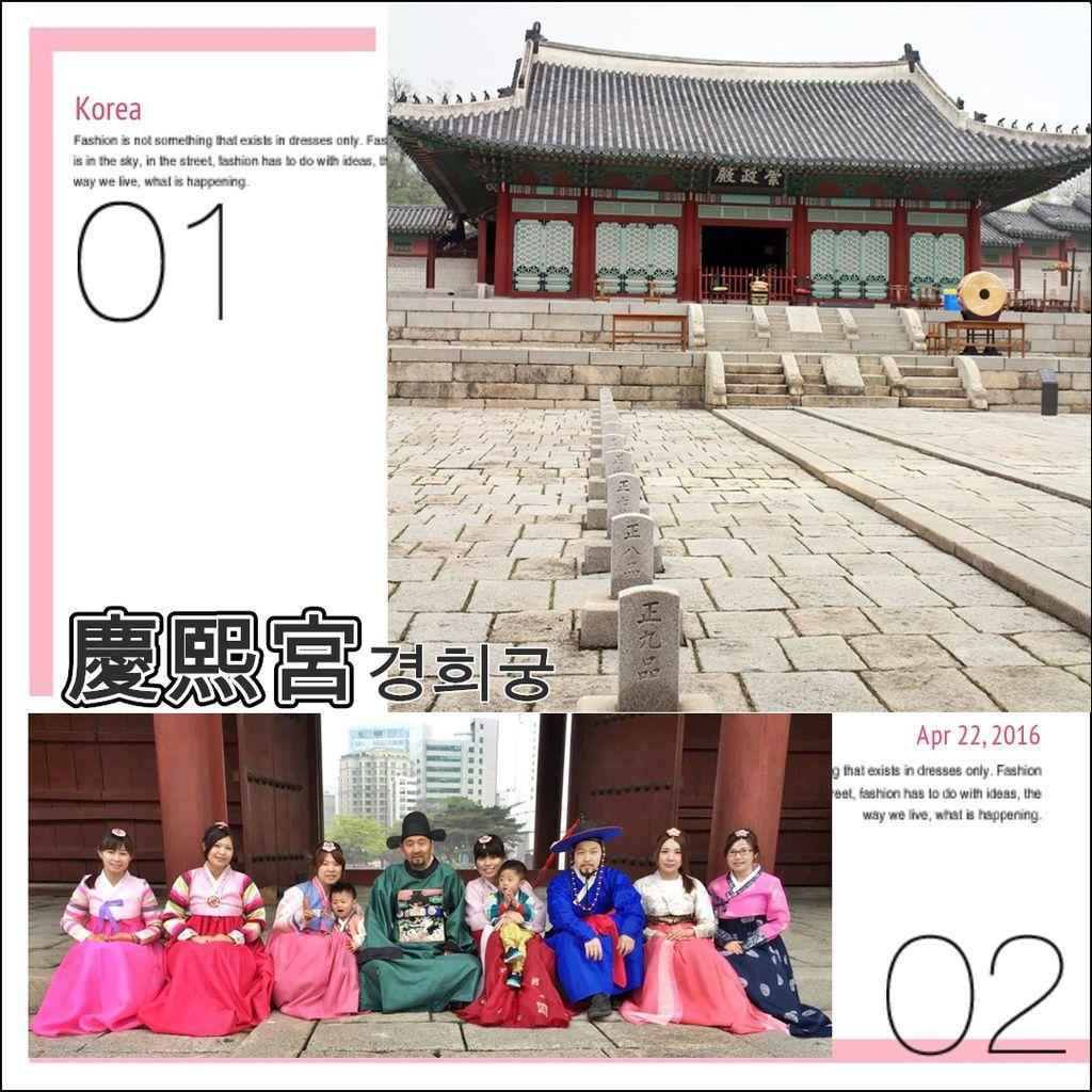 20160422 慶熙宮