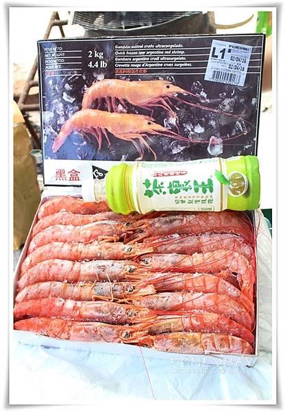 IMG_9067虎寮潭烤肉.JPG