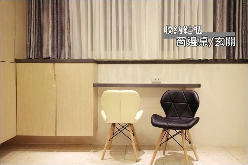 溫馨雅居-玄關.JPG