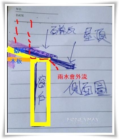 (3)客廳外推.jpg
