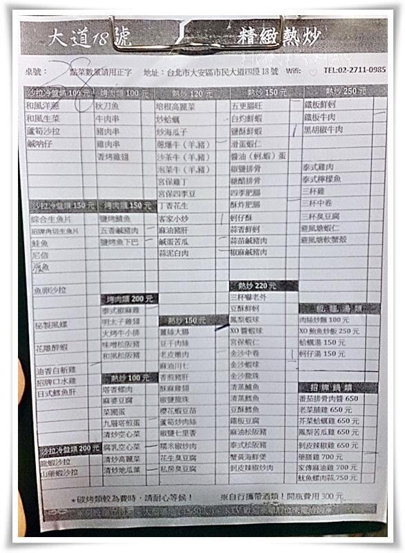 DSC_6083川巴子.jpg