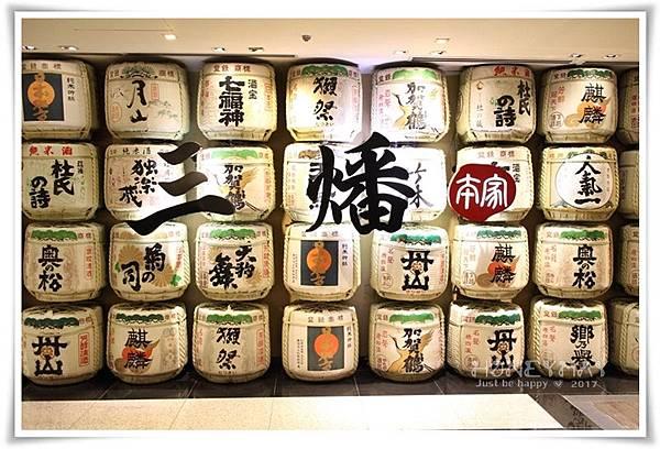 IMG_1046晶華三燔.JPG