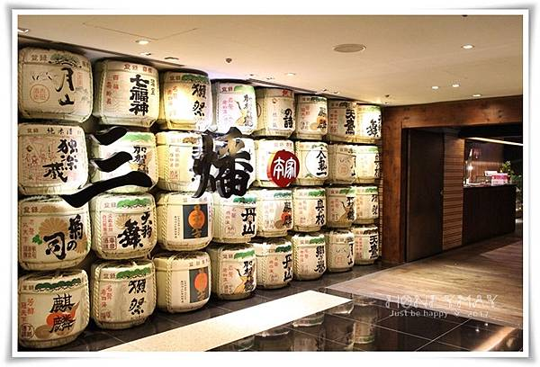 IMG_1047晶華三燔.JPG