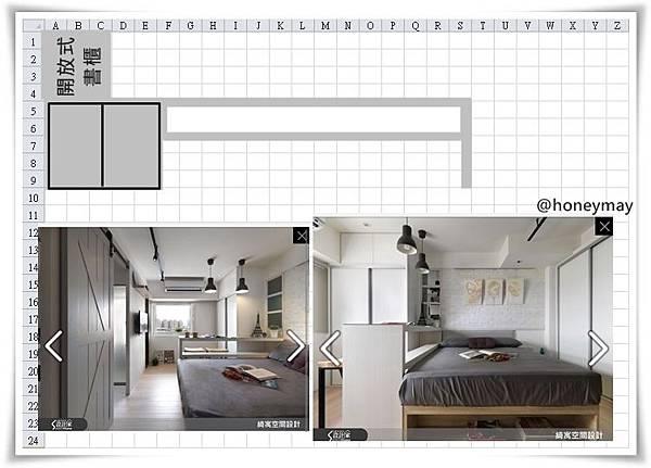 臥室裝修121.jpg