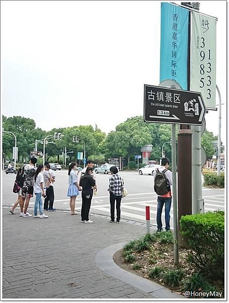 朱家角 (26).JPG