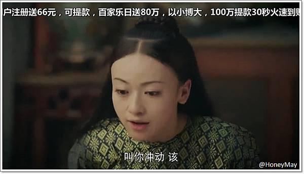 延禧_180918_0081.jpg