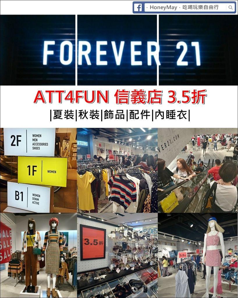 20180921 Forever21.jpg