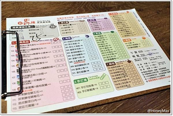 西門新馬辣 (5).JPG