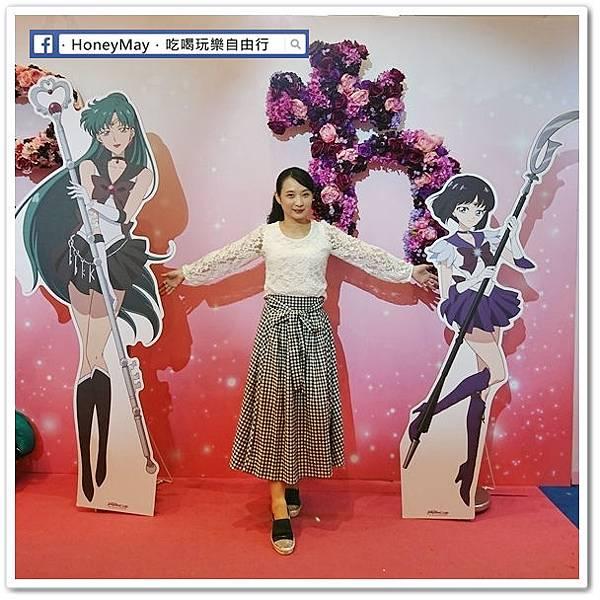 DSC_2010台北美少女戰士快閃店.JPG