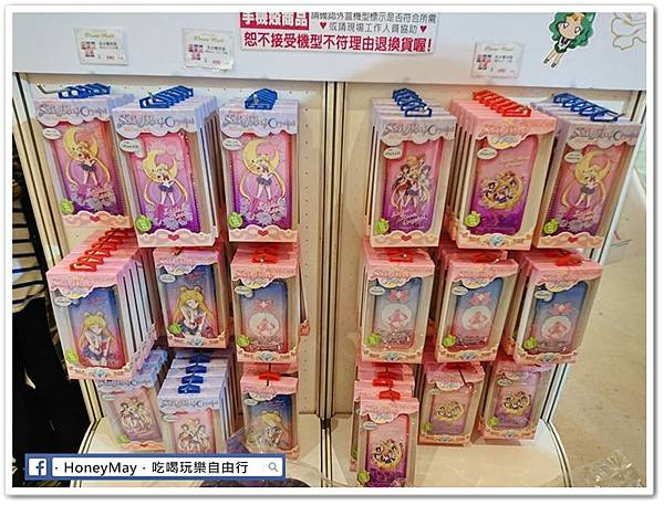 DSC_2102台北美少女戰士快閃店.JPG