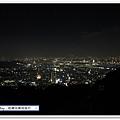 IMG_1294陽明山屋頂上.JPG