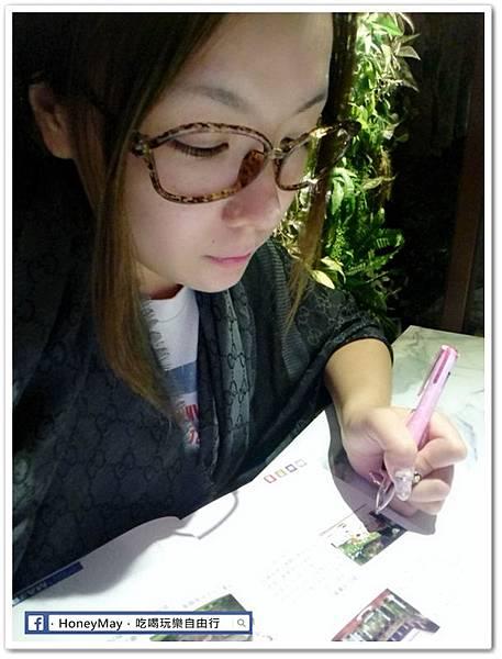 WuTa_2018-11-06_17-59-04新莊布納咖啡