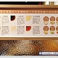 IMG_1830遠雄廣場涮乃葉.JPG