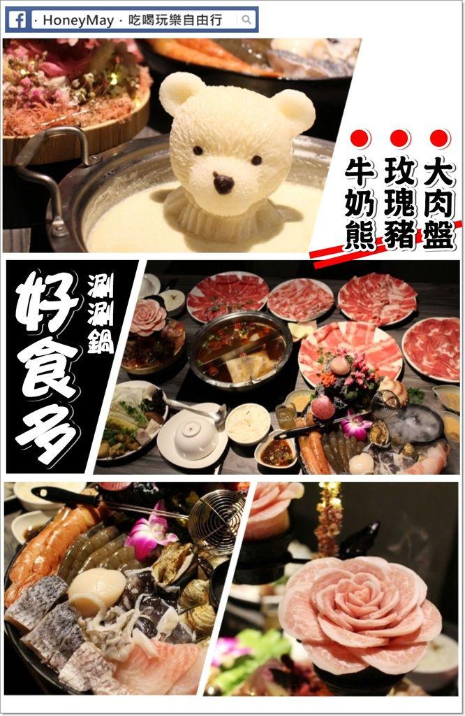 20190303 好食多牛奶熊.jpg