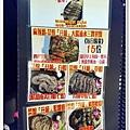 DSC_0127好食多肉多多.JPG