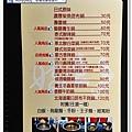 DSC_0128好食多肉多多.JPG