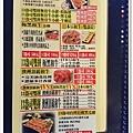 DSC_0129好食多肉多多.JPG