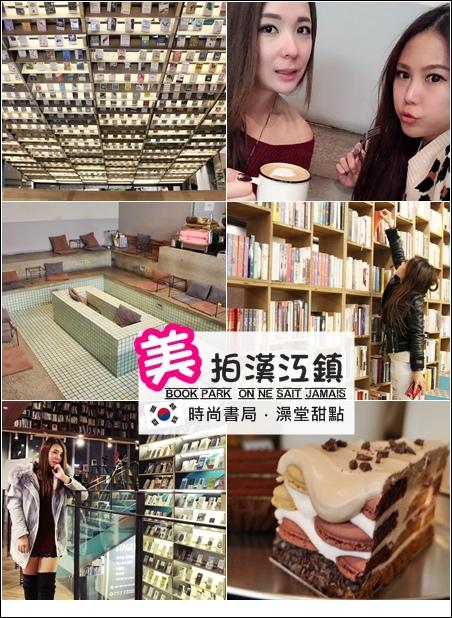 20181101 漢江鎮美拍.jpg