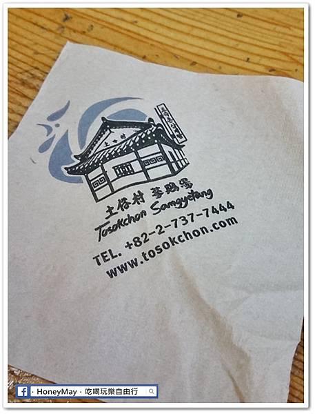 DSC_1840景福宮.JPG