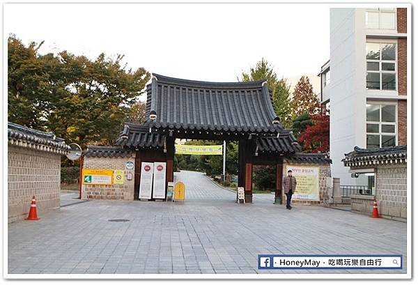 IMG_8923雲峴宮.JPG