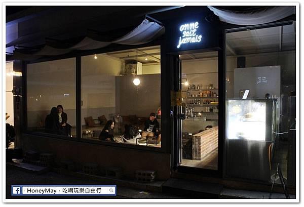 IMG_8947漢江鎮.JPG