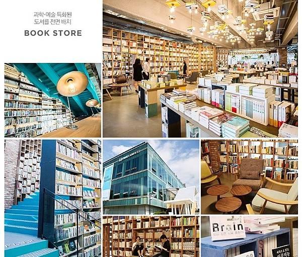 book park 韓國自由行