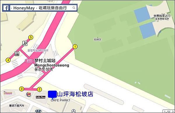 山坪海MAP3