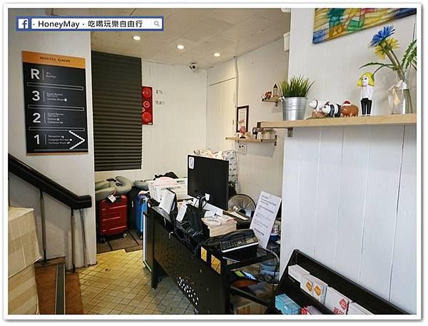 DSC_1958新村中心旅舍.JPG