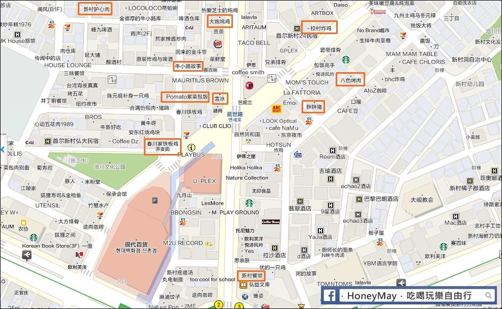 新村MAP