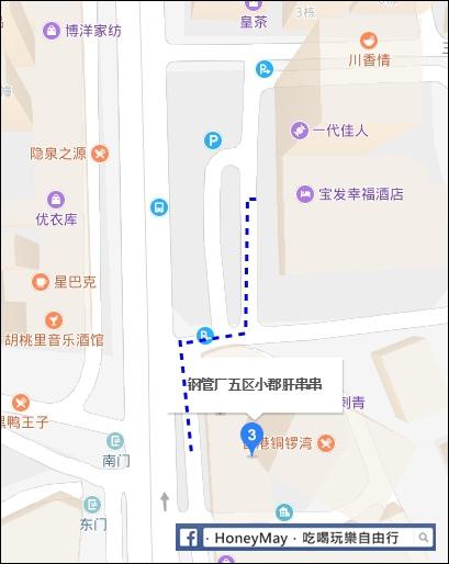 20181002 海口串串香 map