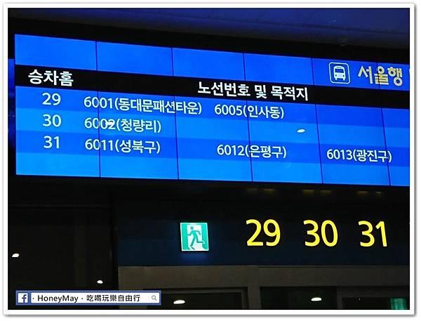 DSC_1588韓國首爾自由行.JPG