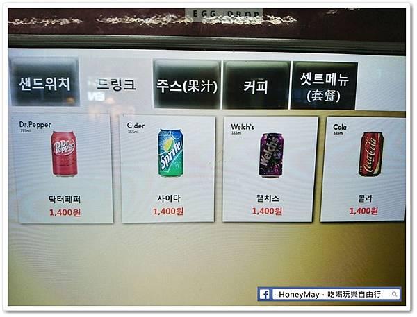 DSC_1698韓國EGG DROP.JPG