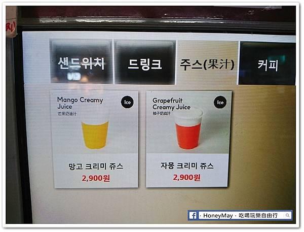 DSC_1699韓國EGG DROP.JPG