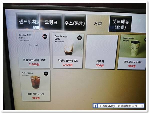 DSC_1700韓國EGG DROP.JPG