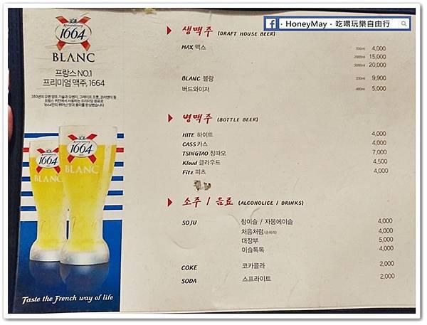 DSC_1811弘大美食起司奶油雞.JPG